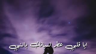 أحلى رنة اسلامية للهاتف2020 || مع روابط التحميل || رنات اسلامية