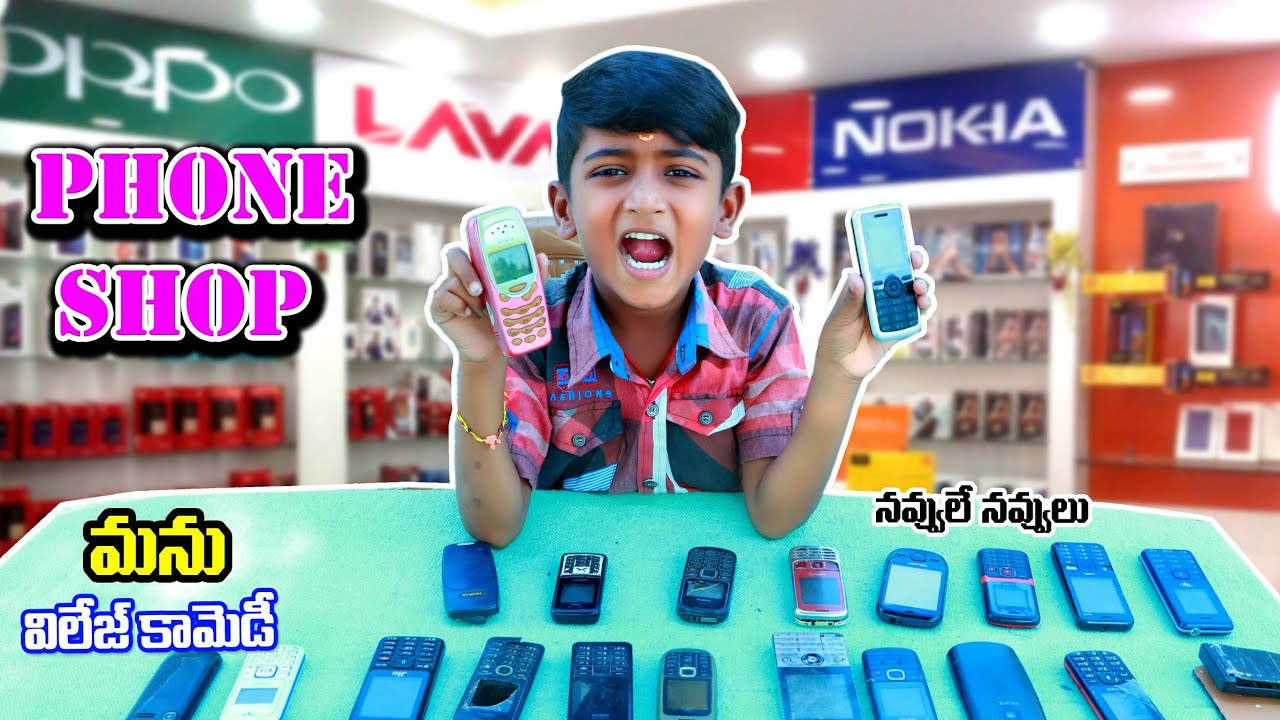 Download Phone shop ఫోన్ షాపు || Manu videos village comedy || Telugu latest all