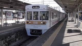 西鉄旅列車 THE RAIL KITCHEN CHIKUGO@大牟田駅&西鉄柳川駅