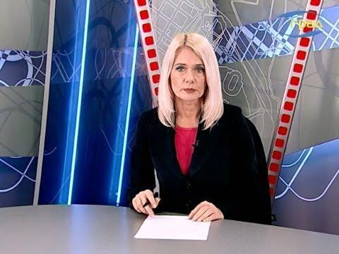Новости Одессы 27.11.2019