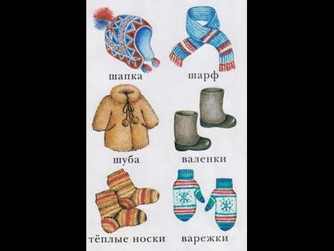 Зимний комбинезон и одежда, финские валенки!!!