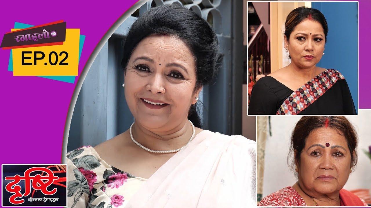 """Dristi"" EP.02|| Sarita Lamichane/Mithila Sharma/Kabita Gelal || Ramailo TV"