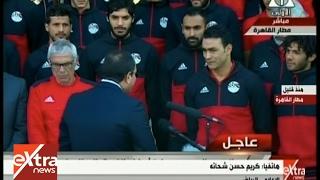 الان   كريم حسن شحاتة : آداء الحضرى في البطولة كان مفاجأة وحصوله على لقب أفضل حارس إنجاز كبير