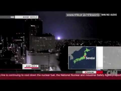 NEW 7.1 Earthquake Light in Japan - Tsunami Alert Issued 4.7.2011