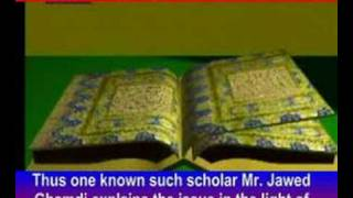 Apostasy and the Holy Quran ! (Urdu With English sub-titles)