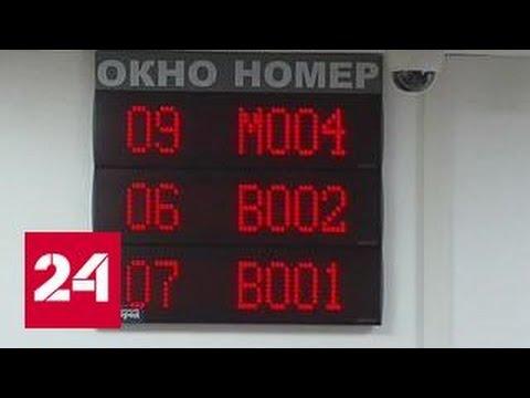 Пенсии вырастут с 1 октября — Российская газета