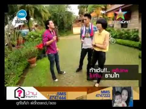 timethai and four dating