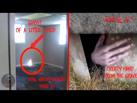 Призраки.Привидения.Духи.Фантомы./Ghost caught on