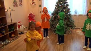 Новый Год - 2018 в детском саду 5 звёздочек