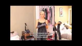 Дженна Марблс - Как одеваются девушки.