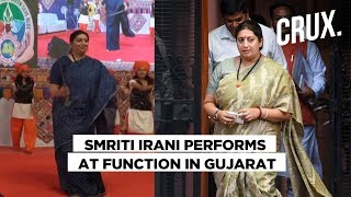 Smriti Irani Performs 'Talwar Raas' with Swords At Cultural Event in Gujarat