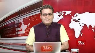Rajya Sabha News   10:30 pm   Aug 11, 2021