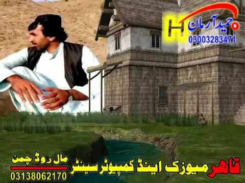 Hikmat khan and izhar ahmad nork best song
