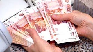 Как заработать 5000 рублей в день !