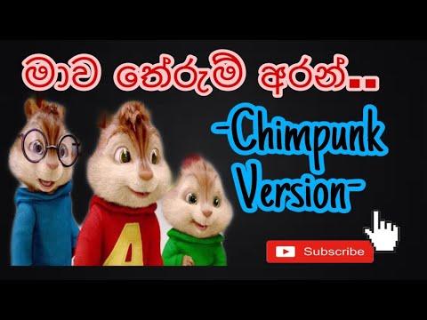 Mawa Therum Aran Chipmunk Version