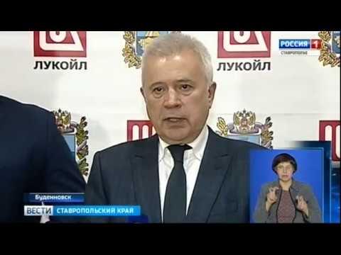 Буденновск может стать промышленным центром Ставрополья