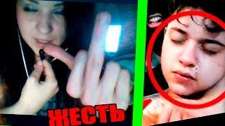 ЖЕСТЬ! Томас и его девушка #Алермо Фирамира убили!