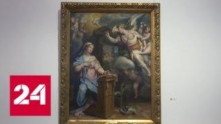 У Тульского художественного музея появится фондохранилище - Россия 24