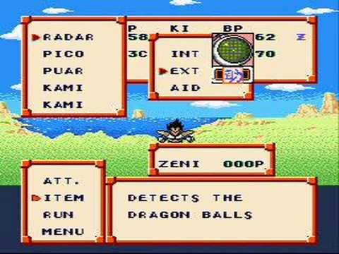 dragon ball z games for nds