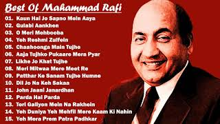 Best Of Mahammad Rafi | Mahammad Rafi | Mahammad Rafi All Time Hits
