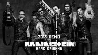 Rammstein - Hare Krishna [SNIPPET/DEMO]