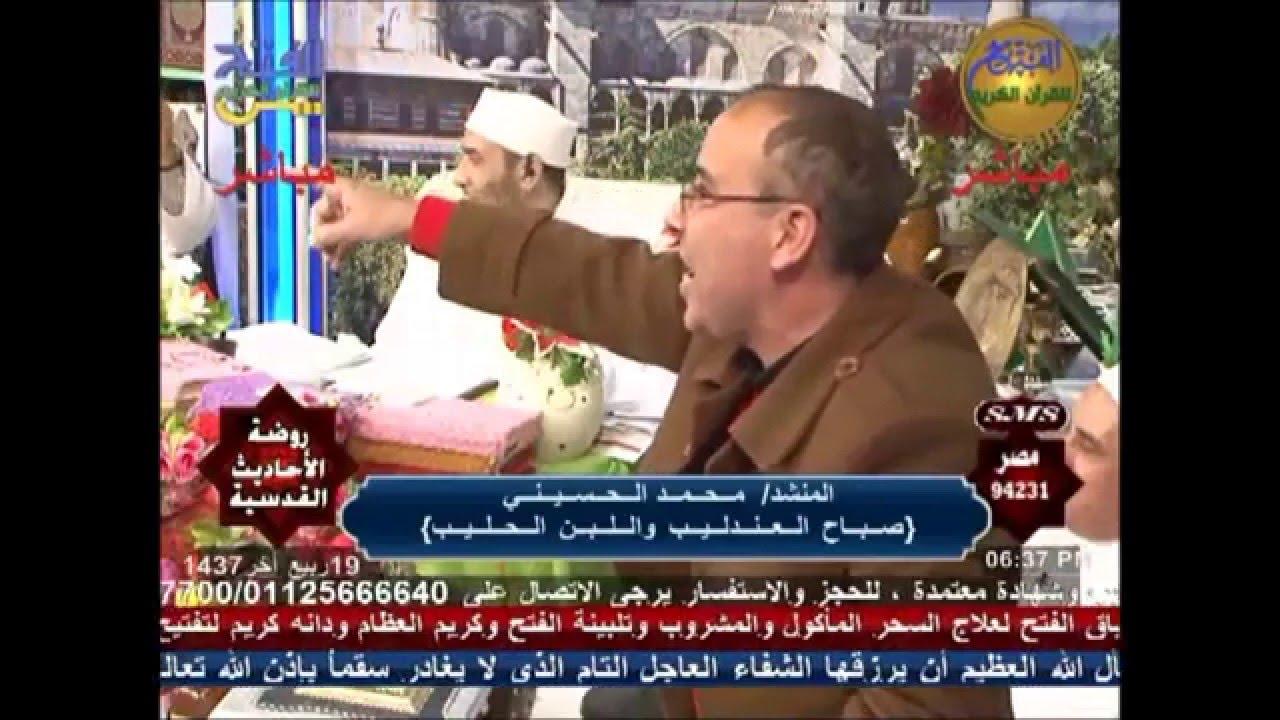 أنشودة (صباح العندليب) للأستاذ محمد الحسيني