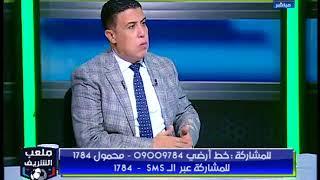 عصام عبد المنعم يكشف أسباب دفاعه عن عماد متعب ورد فعل أحمد الشريف