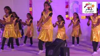 Tan Tan Tan Ganti Baji School Ki Chalo School Tumko Pukare