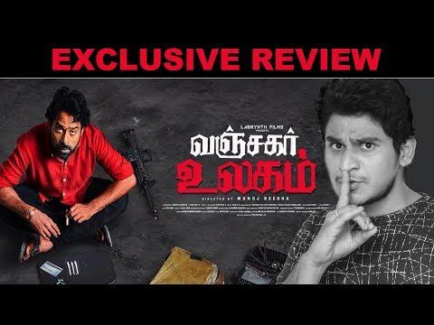 Vanjagar Ulagam Movie Review | Guru Somasundaram | Manoj Beedha | Hareesh Peradi | Sam C. S.