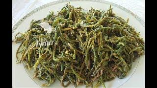 Deniz Börülcesi Salatası I Ege yemekleri I Deniz Börülcesi nasil temizlenir