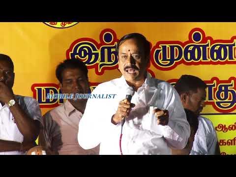 நான் அப்படி தன்?  HRaja அடவடி பேச்சு! Latest   DMK  திருப்பதி உண்டியல்  Vairamuthu Andal