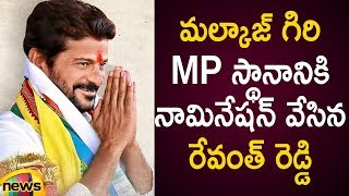Revanth Reddy Files Nomination In Malkajgiri Constituency | Revanth Reddy Latest News | Mango News