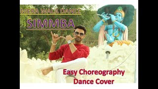 MERA WALA DANCE COVER | Simmba | Vikrant | Tushar  | Easy choreography | easy to  learn