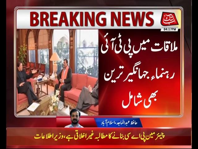 PPP's Shaukat Basra Joins Pakistan Tehreek Insaaf