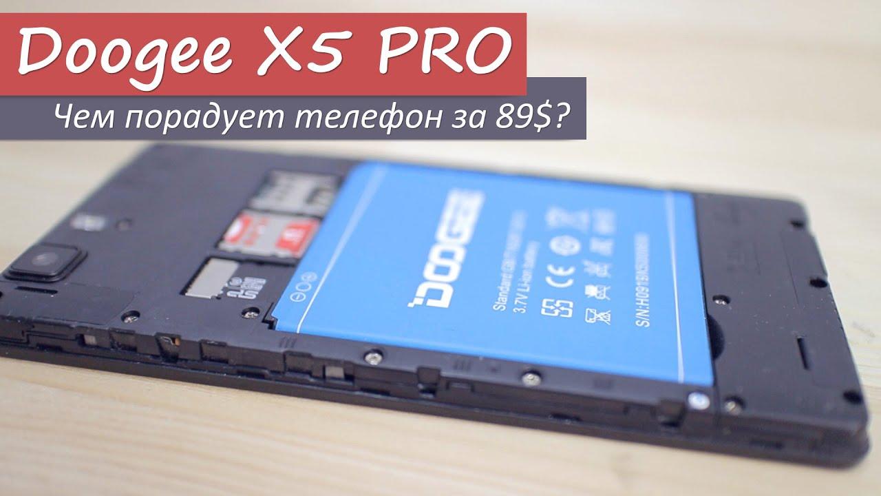 Doogee X5 PRO. Чем порадует телефон за 89$?