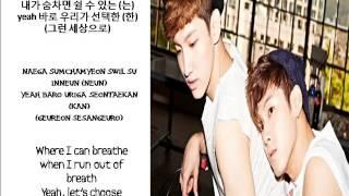 TVXQ - Humanoids [Hangul + Romanization + English] Lyrics