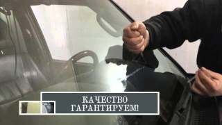 видео Купить автостекла для МОСКВИЧ в Спб
