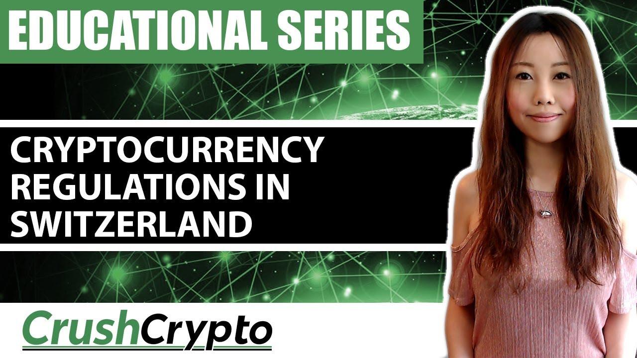 switzerland cryptocurrency exchange regulation