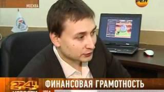 видео Финансовые порталы