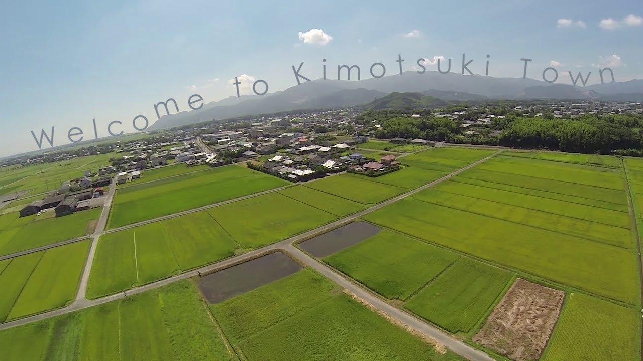 Welcome to Kimotsuki
