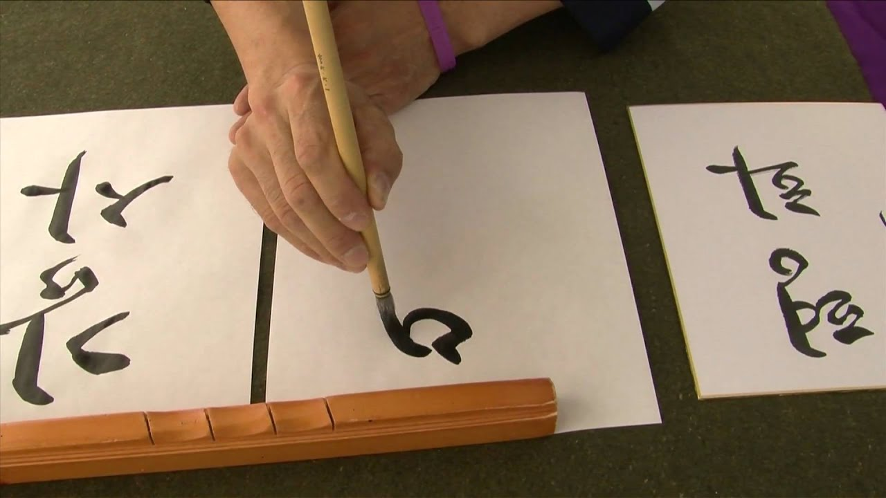 Korean Calligraphy At Smithsonian Folklife Festival 2010