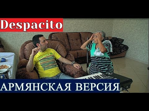 Марат Пашаян - Despacito (Армянская версия Ft. Luis Fonsi)