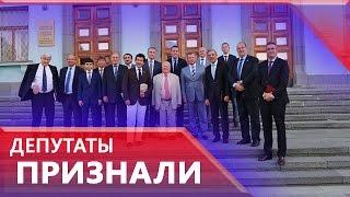 Французский депутат решил вернуться в Крым