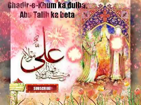 ABU TALIB (AS) KA BETA with lyrics by kayani jabir