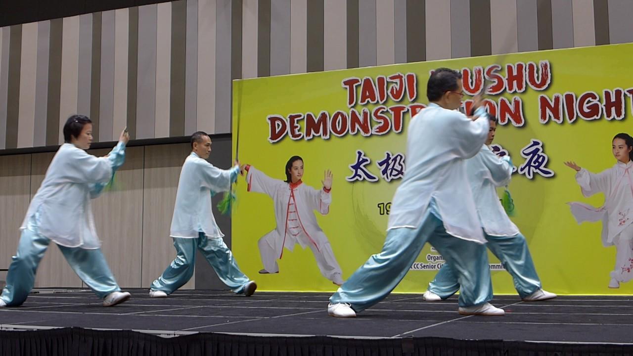 新加坡王蓉武术学院Singapore Wong Yong Training Academy