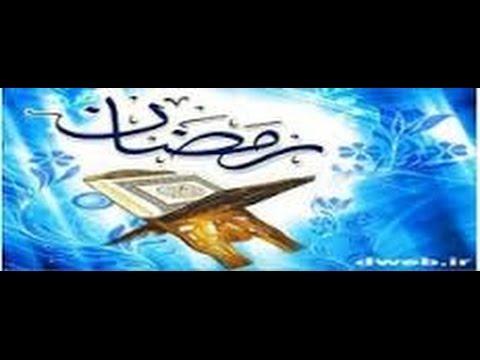 इस्लाम में कुरआन करीम की तिलावत का महत्व