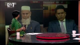 এতো টাকার ক্ষতিপূরণ কেনো দেবো? - গ্রীন লাইন পরিবহনের জিএম | Ekattor Journal| Ekattor TV