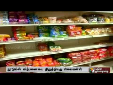 Reliance Retail Withdraws All Instant Noodles From Stores