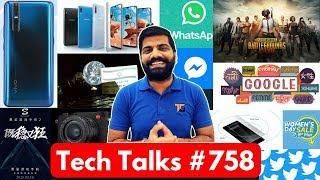 Tech Talks #758 - PUBG BAN, Messenger Bug, Twitter Timing, ZTE Folding Phone, Women's Day'19