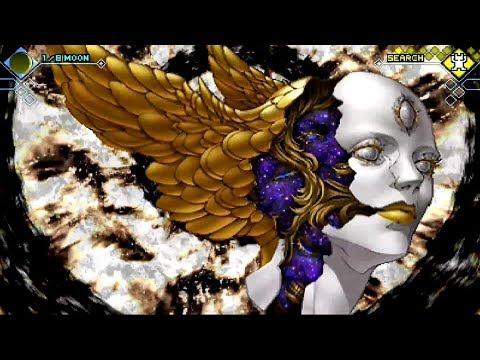 Shin Megami Tensei Strange Journey Redux FINAL Boss Shekinah (NEUTRAL) [EXPERT]